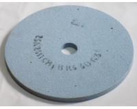 Круг абразивный прямого профиля ф 250х13х32 мм 25А 23П