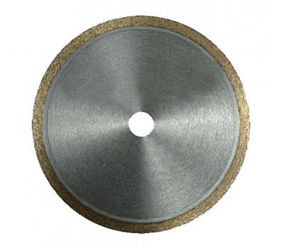 Алмазный отрезной круг 90х0,45х12 мм 80/63 М 2-02 1A1R ГОСТ 10110-87