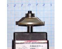 Фреза по дереву для ручного фрезера кромочная калевочная 40х10 мм хв.8 мм STRONG