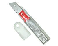 Набор лезвий запасных для ножа пистолетного 18 мм