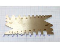 Шаблон резьбовой 2-16 мм