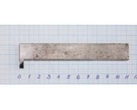 Токарный резец канавочный оснащённый пластиной из нитрида бора 16х16х110 мм