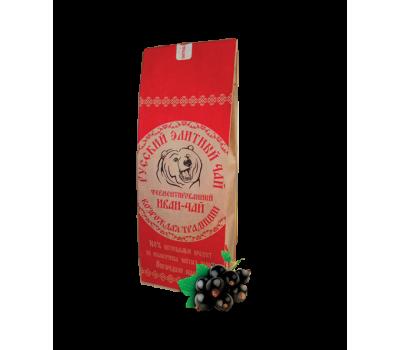 Иван чай ферментированный цельнолистовой с черной смородиной(лист) 50 гр