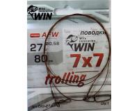 Поводок никель-титан WIN  80 см, тест 27 кг, 7х7 trolling