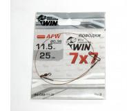 Поводок WIN из нержавеющей стали 25 см, 11,5 кг, мягкий, 7х7