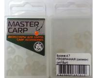 Бусина силиконовая прозрачная ф 7 мм, в упаковке 15 шт.