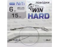 Поводок никель-титан WIN  15 см, 6 кг, жёсткий, HARD