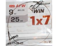 Поводок WIN из нержавеющей стали  25 см, 9 кг, мягкий, 1х7
