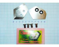 Ножи для ледобура Барнаул, Тонар 130 мм, (2 ножа) Сталкер-трехугловой