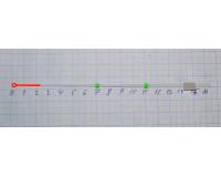 Сторожок лавсановый 0,4-0,8 гр 16 см